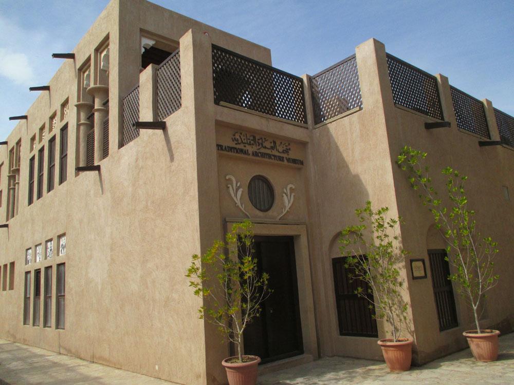 Dubai shindagha heritage village dubai creek desert zone for Home of architecture uae