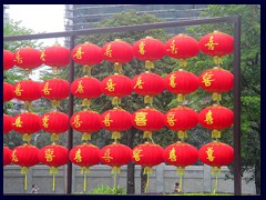 Ancestral Temple of the Chen Family, Chinese lanterns