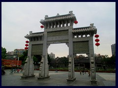 The gate at the entrance to the Ancestral Temple of the Chen Family.