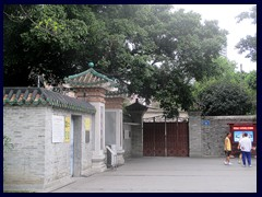Ancestral Temple of the Chen Family 10