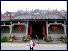 Entrance to Ancestral Temple of the Chen Family.
