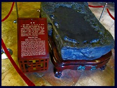 Duan Ink Stone, Ancestral Temple of the Chen Family