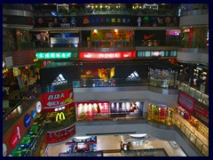 Large shopping mall in Gangding.