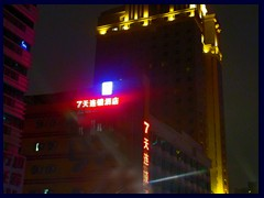 YuTong Hotel, our postmodern 28-storey 4 star hotel with 270 rooms, at night.
