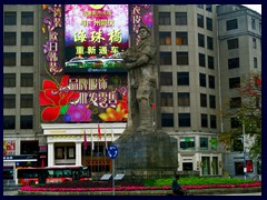 Haizhu Square, a square close to Pearl River and Shamian Island. Around the square there are a lot of markets and stores.