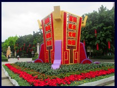 People's Park (Renmin Gongyuan), central Yuexiu. It was etablished in 1921 as the first public park in Guangzhou. It is situated between Dr Sun Yat-Sen Memorial Hall/Yuexiu Park and Jiefang Road.