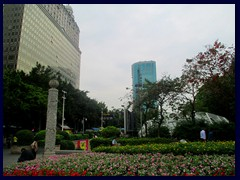 CTS Centre and People's Park.