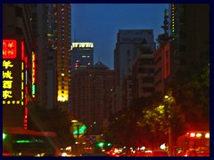 Yuexiu district by night, near one of the gates to Yuexiu Park.