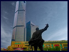 China International Center (62 floors, 269m, built 2007) and Martyr's Park, Yuexiu district.