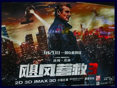 Some American movies are shown in China.