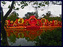 Colourful fabric sculpture in the lake of Yuexiu Park.