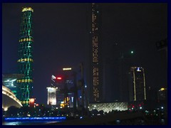 Zhujiang New Town skyline by night. These two supertalls are International Finance Center and Chow Tak Centre.
