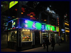 Restaurant near Martyr's Park, Yuexiu district.
