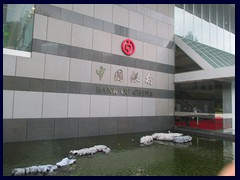 The entrance to Bank of China Tower. There are fishes in the pound!
