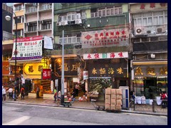 Typical stores with dried food in Sai Ying Pun and Sheung Wan.