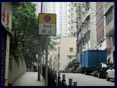 Hollywood Road. SoHo is part of the Sheung Wan neighbourhood, that is in turn part of the Central and  Western district.