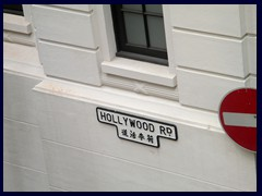Hollywood Road, SoHo.