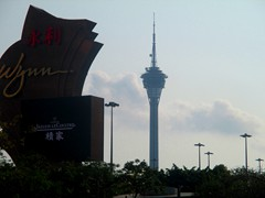 Macau Tower is Macau's tallest structure, at a height of 338m. It was built in 2001 and features an observation deck with glass floor panels and a revolving restaurant that offers great views of Macau, Zhuhai and Taipa. You can also bungee jump from the tower!