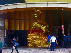 Golden animal sculpture at the entrance to MGM Grand Hotel Casino.