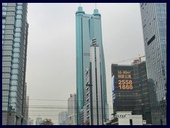Shennan Blvd towards Shun Hing Square (384m), Asia's tallest building when completed in 1996.