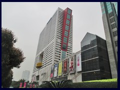 The colourful Panasonic building has yet another shopping mall.