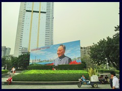 A large banner of Deng Xiaoping, the leader of China from 1978-1992),  at the entrance to Lihu Park.