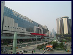 Luohu Station and Commercial Center. Luohu Commercial City, a 5-storey shopping mall near the border control, is the only place many foreign Shenzhen visitors will visit, unfortunately. Luohu Station has trains to Hong Kong, Guangzhou and other Chinese cities.
