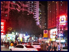 Luohu district by night. See more in the Shenzhen by night section. This is near the hotel.
