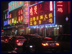 Luohu district by night. See more in the Shenzhen by night section.